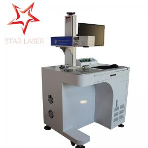 China Bar Code Fiber Laser Marking Machine Quick For Button / Medical Equipment on sale