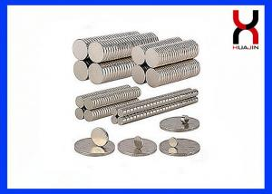 China Round NdFeB Permanent Magnet NiCuNi Coating Type for Electronic / Medical Insurance on sale