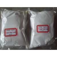 China Precipitated Silica (White Carbon Black) on sale