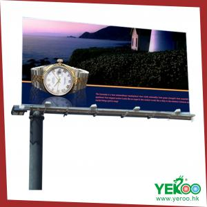 China aluminium highway solar advertising outdoor backlit  billboard on sale