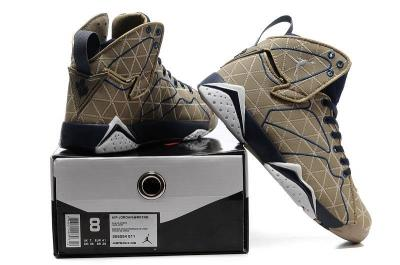 ae5616d1eb9 Wholesale Cheap Air Jordan 7 Retro Basketball Shoes from china for ...