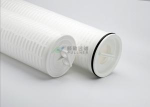 China FRP Housing 1um - 100um Micron High Flow PP Pleated Cartridge Filter Competitive price and Free sample on sale