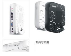 China Mini PC with Amd, 2g, 32g SSD, WiFi (FZ4) on sale