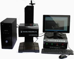 China Manufactures Cheap Low Price Industry Dot Pin  Pneumatic Marking Machine on sale