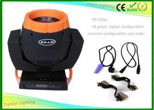 China 16 Prism Sharpy Light Price 230w 7r Beam Moving Head Light  Stage Light Price Dj Lights on sale
