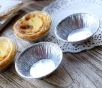 Disposable Egg Tart Baking Tray , Aluminum Foil Baked Goods Containers