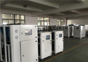 China Industrial Water Cool Chiller For Plastic Machine on sale