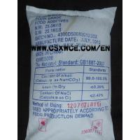 Sodium Bicarbonate NAHCO3- Food Grade (Edible)