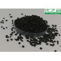High Potassium Micro Elements Fertilizer , Water Soluble Plant Fertilizer Strong Compounding