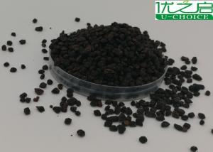 China High Potassium Micro Elements Fertilizer , Water Soluble Plant Fertilizer Strong Compounding on sale