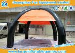 China Outside Commercial Dome Inflatable Sunshade Tent With 4 Legs , Customized Design wholesale