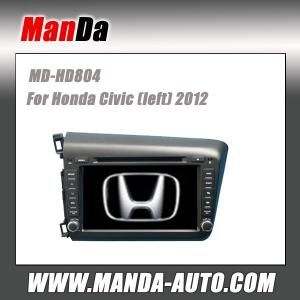 China Manda factory car dvd gps for Honda Civic (left) 2012 car gps navigation in-dash stereo dvd car automobiles on sale
