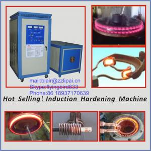 China Siemens IGBT Induction Heating Heat Treatment Machine on sale