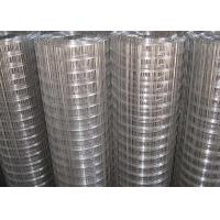 China Electric Galvanized Welded Wire Mesh Woven Technique 0.3mm-5.0mm Thicknedd on sale
