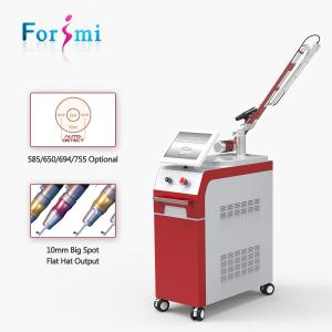 China 15 inch screen 1064 nm 532nm nd yag laser the best laser tattoo removal machine on sale