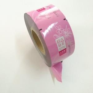 China Aluminium Foil Perforated Pe Pouch Packing Roll Film Metlized Bopp Heat Seal on sale