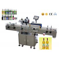 China Fixed Point Self Adhesive Vertical Wrap Around Labeling Machine For Oil Bottle on sale