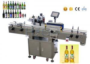 China Envoltório vertical autoadesivo do ponto fixo em torno da máquina de etiquetas para a garrafa de óleo on sale