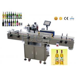 China Enrouler vertical auto-adhésif de point fixe autour de machine à étiquettes pour la bouteille d'huile on sale