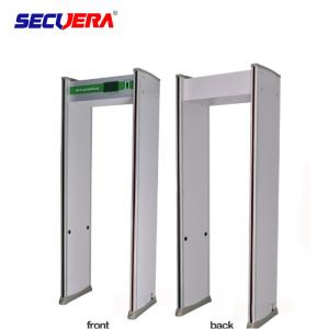 China Foldable Multi Zone Walk Through Metal Detector 2 Years Warranty With Automatic Counting Function on sale