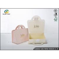 Light Yellow Retail Packaging Boxes , Handbag Kraft Paper Box For Jewelry
