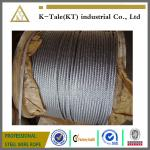 ungalvanised elevator steel wire rope 8x19S+FC for lifting