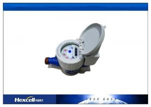 China Residential Ultrasonic Water Meter with M-BUS Output Interface on sale