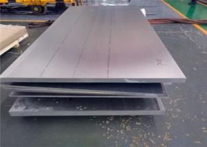China High Strength 7075 Aluminum Plate , Aerospace Transportation Aluminium Alloy Plate on sale