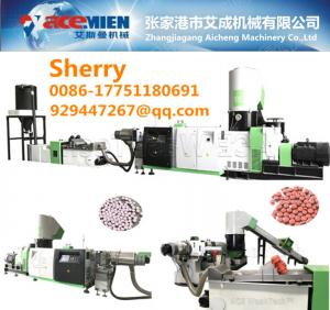 China LDPE HDPE PE PP bag granulation machinery pelletizing line extrusion machine recycling machinery on sale