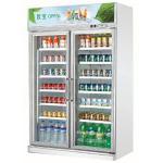 OP-A300 Digital Temperature Double Glass Door Beverage Display Cooler