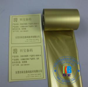 China Standard thermal transfer ribbon TTR metallic gold wax resin thermal ribbon for zebra ribbon printer on sale