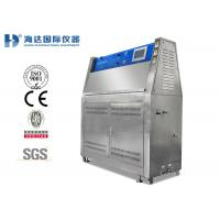 Electronic UV Aging Test Chamber With LCD touch screen Controller For Industrial