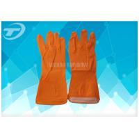 China Dustproof Waterproof Household Latex Gloves Dip Flock - Lined on sale