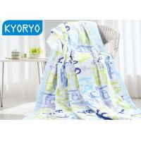 Summer Home Air Conditioning Blanket with Soft and Comfortable Bamboo Fiber