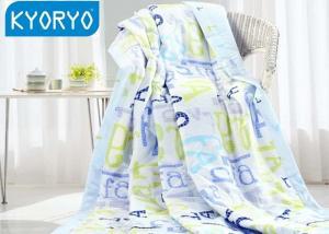 China Cobertura do condicionamento de ar da casa de verão com fibra de bambu macia e confortável on sale
