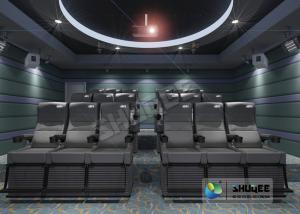 China Commercial Theater 4D Cinema Equipment With Movement Effect Luxury Seats on sale