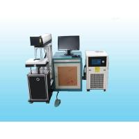 YAG 50w Laser Marking Machine