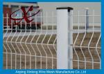 Common Modern Curved Welded Wire Mesh Fence 5mm Dia For Zoo / Hotel