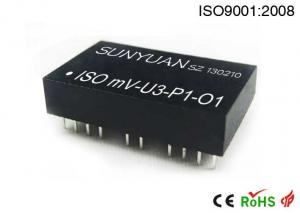 China Isolation Amplifier 20 mA 100m , Signal Isolated Amplifier on sale