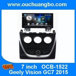 China Радио нави гпс мультимедиа Оучуанбо для зрения ГК7 2015 Гелы с УСБ Мп3 ОКБ-1522 БТ on sale