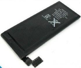 China High capacity portable 3.7V Li-ion mobile phone battery power for IPHONE 4G on sale