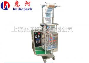 China back sealing complex film forming bag Breakfast Coconut milk packing machine on sale