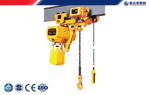 China Yellow Electric Wire Rope Hoist Electric Chain Hoist CE Certification on sale