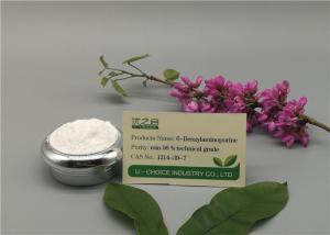 China CAS 1214-39-7 Cytokinin Plant Growth Regulator 6-Benzylaminopurine ( 6-BAP ) 98% TC on sale