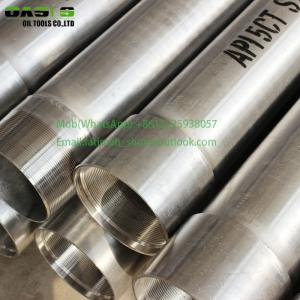 China API perforated screen pipe, galvanized screen pipe for deep well drilling on sale