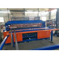 Steel Wire Fence Mesh Welding Machine ,  Rebar Mesh Welding Machine
