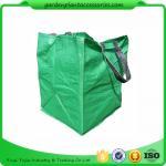 Сверхмощные аксессуары завода сада - зеленые сумки отхода лист сада Реузеабле