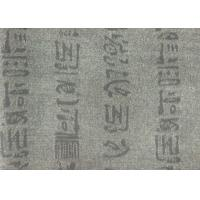 China Wool Felt Upholstery Fabric , Wool Fabric For Coats Jacquard Design on sale