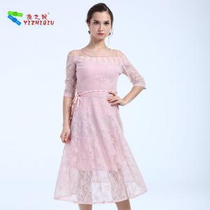 China YIZHIQIU Latest Maxi High Waist Long Lace Dresses on sale