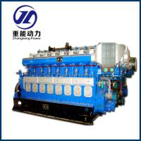 China high effiency 4MW Diesel power generator set  for sale on sale